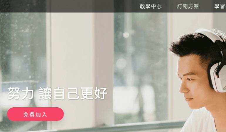 FUNDAY全球華人外語學習平台