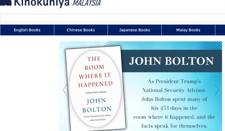 Kinokuniya Malaysia 馬來西亞