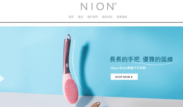 Nion Beauty