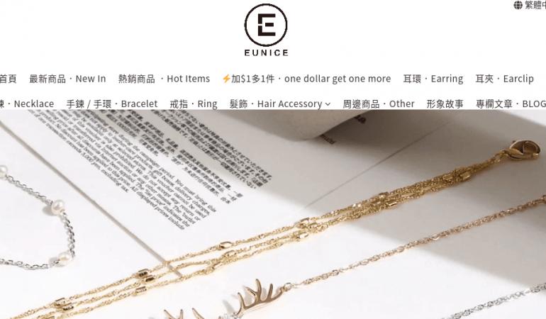 Eunice Accessory 飾品