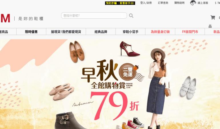 FMshoes 時尚美鞋