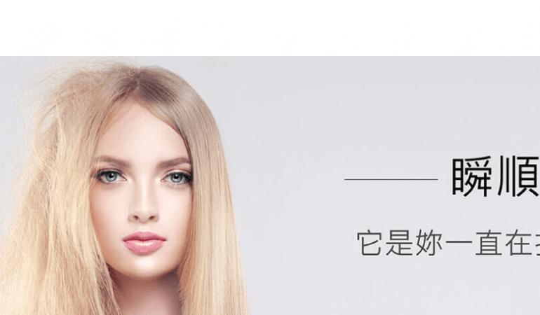 Hair-S 愛爾絲