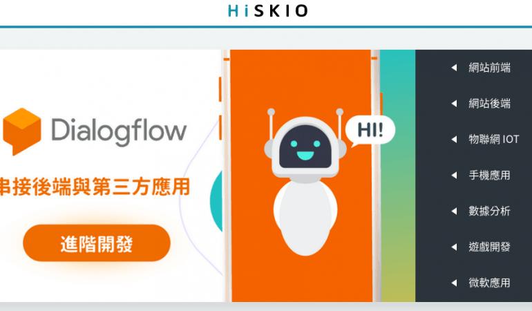 HiSKIO
